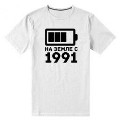 Мужская стрейчевая футболка 1991 - FatLine