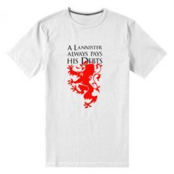 Мужская стрейчевая футболка A Lannister always pays his debts - FatLine