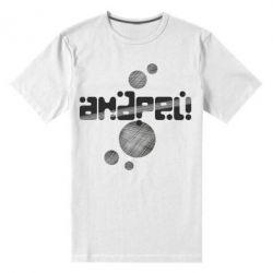 Чоловіча стрейчева футболка Андрій