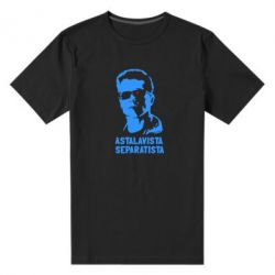 Мужская стрейчевая футболка Astalavista Separatista - FatLine