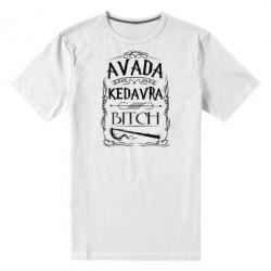 Мужская стрейчевая футболка Avada Kedavra Bitch