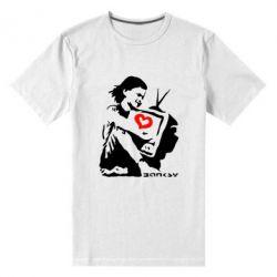 Мужская стрейчевая футболка Bancsy TV - FatLine