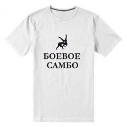 Мужская стрейчевая футболка Боевое Самбо - FatLine
