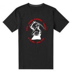 Мужская стрейчевая футболка Богу - душа, життя - Україні, а честь для себе! - FatLine