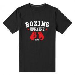 Мужская стрейчевая футболка Boxing Ukraine - FatLine