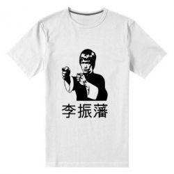 Мужская стрейчевая футболка Брюс ли - FatLine