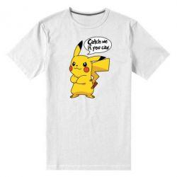Мужская стрейчевая футболка Catch me if you can - FatLine