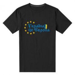 Мужская стрейчевая футболка Це Європа