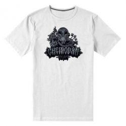Мужская стрейчевая футболка Chemodan Clan Art - FatLine
