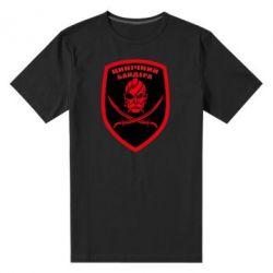 Мужская стрейчевая футболка Цинічний Бандера - FatLine