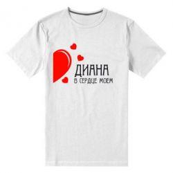 Мужская стрейчевая футболка Диана с сердце моем - FatLine