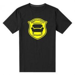 Мужская стрейчевая футболка Диванна сотня. Євродиван - FatLine