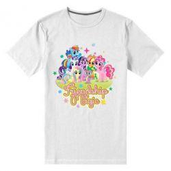 Чоловіча стрейчова футболка Дружба це чудо - FatLine