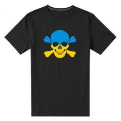 Мужская стрейчевая футболка Двокольоровий череп - FatLine