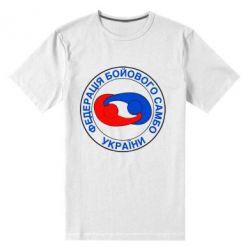 Мужская стрейчевая футболка Федерация Боевого Самбо Украина - FatLine