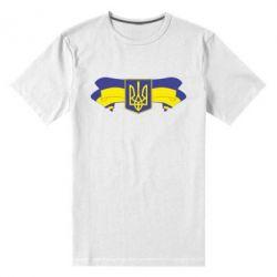 Мужская стрейчевая футболка Герб на стрічці - FatLine