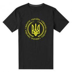 Мужская стрейчевая футболка Герб України - FatLine