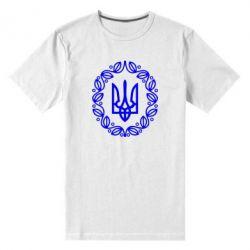 Мужская стрейчевая футболка Герб Украины - FatLine