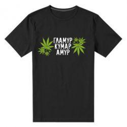 Мужская стрейчевая футболка Гламур кумар амур - FatLine