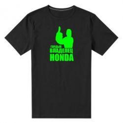 Мужская стрейчевая футболка Гордый владелец HONDA - FatLine