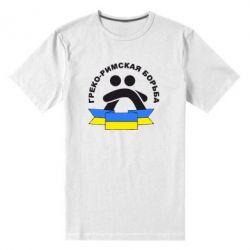 Мужская стрейчевая футболка Греко-римская - FatLine