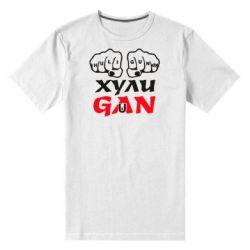 Мужская стрейчевая футболка Хулиган