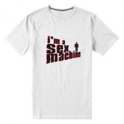 Мужская стрейчевая футболка I'am a sex machine - FatLine