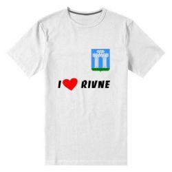Мужская стрейчевая футболка I love Rivne - FatLine