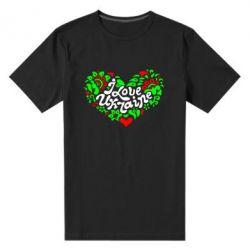 Мужская стрейчевая футболка I love Ukraine heart - FatLine