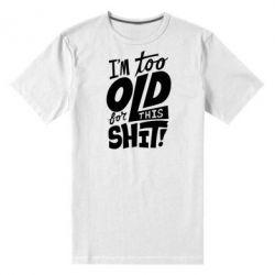 Мужская стрейчевая футболка I'm too old for this shit - FatLine