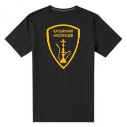 Мужская стрейчевая футболка Кальянная инспекция - FatLine