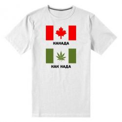 Мужская стрейчевая футболка Канада Как надо - FatLine