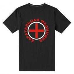 Мужская стрейчевая футболка Карательная медицина лого - FatLine