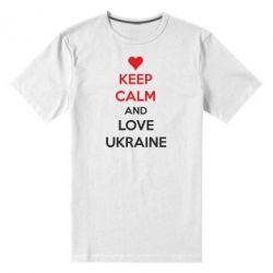 Мужская стрейчевая футболка KEEP CALM and LOVE UKRAINE - FatLine