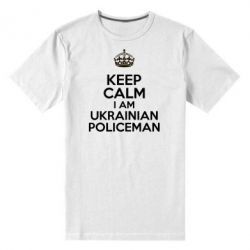 Мужская стрейчевая футболка Keep Calm i am ukrainian policeman - FatLine