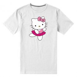 Мужская стрейчевая футболка Kitty балярина - FatLine