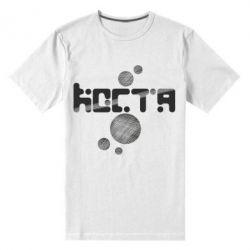 Чоловіча стрейчева футболка Костя