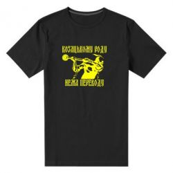 Мужская стрейчевая футболка Козак з булавою - FatLine