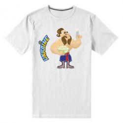 Мужская стрейчевая футболка Козак з варениками