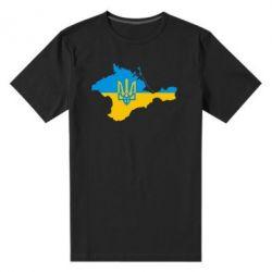 Мужская стрейчевая футболка Крым это Украина - FatLine
