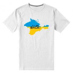 Мужская стрейчевая футболка #Крымнаш - FatLine