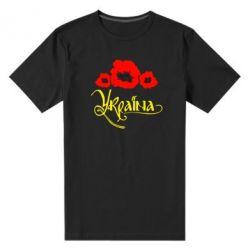 Мужская стрейчевая футболка Квітуча Україна - FatLine