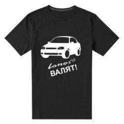 Мужская стрейчевая футболка Ланосы валят! - FatLine