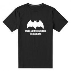 Мужская стрейчевая футболка логотип Спецназ - FatLine