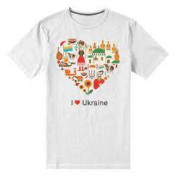 Мужская стрейчевая футболка Love Ukraine Hurt - FatLine