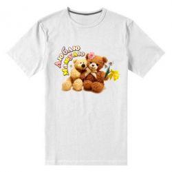 Мужская стрейчевая футболка Люблю Мамулю, FatLine  - купить со скидкой