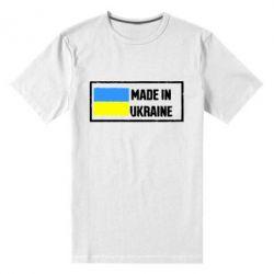 Мужская стрейчевая футболка Made in Ukraine Logo - FatLine