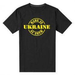 Мужская стрейчевая футболка Made in Ukraine - FatLine