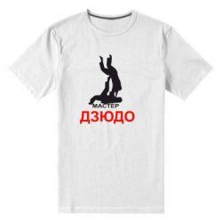 Мужская стрейчевая футболка Мастер Дзюдо - FatLine