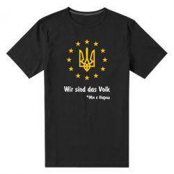 Мужская стрейчевая футболка Ми є народ! - FatLine